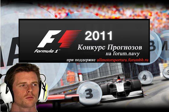http://forum.nmsk.dp.ua/pic/upload_image/086b210acd882f10d399f1742ae36bce.jpg