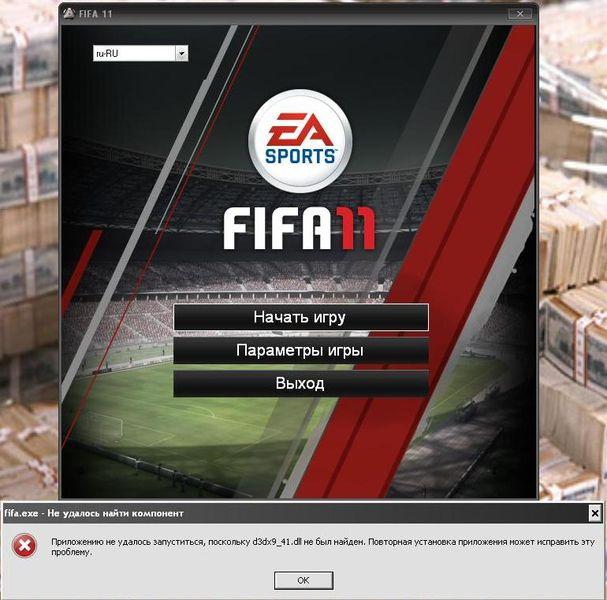 30 сен 2011 Перед тем как скачать Crack FIFA 12 NoCD/NoDVD 1.0 (2011/RU/EN/
